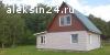 Дом 55 м² на участке 12 сот.