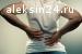 Помогу избавиться от болей в спине