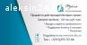 Продаётся действующий Интернет-проект с прибылью 120 тыс.руб