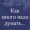 K-loc аватар